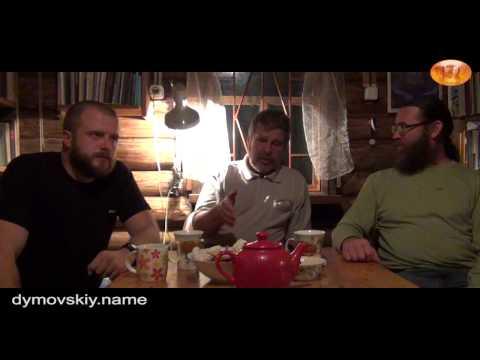 Сидоров разговор с аннунаками читать