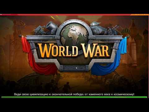 Dominations WW [Ukraine Army vs 1st Poland] Venc 120 industrial vs nalekamama 164 Global