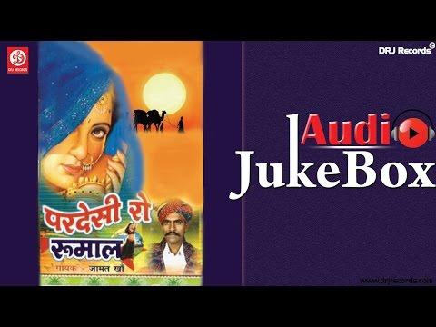 Pardeshi Ro Rumaal  Full Audio Songs Jukebox  Rajasthani Album  Jamat Khan HD