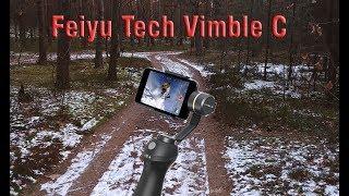 Feiyu Vimble C with LG G6. Sample video in 4K.