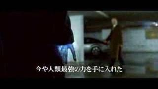 ファンタスティック④ 超能力ユニット 予告編1