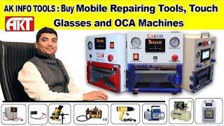 BaBa2100 Fully automatic OCA lamination Machine | Call :- +917004009069 For FREE Training