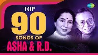 Top 90 Songs Of Asha bhosle & R D Burman | Tomari Chalar Pathe | Phire Elam Dure Giye | Durge Durge