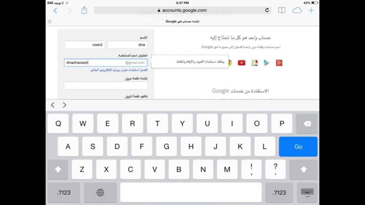 كيف تسوي حساب في اليوتيوب كيف تصور شاشة الايفون فيديو Youtube