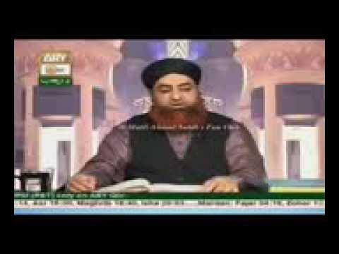 Allah ke ehsanaat bhulkar shikwa karna kesa by Mufti Akmal