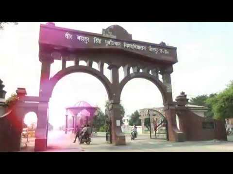Veer Bahadur Singh Purvanchal University Jaunpur UP
