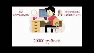 ПОДАРИЛ ШКОЛЬНИКУ МАШИНУ ЗА 20000 РУБЛЕЙ!