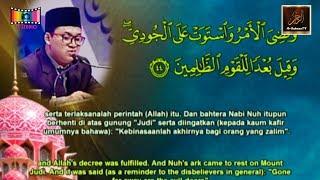 Gambar cover International Al-Quran Recital Assembly 2018 - Muhamad Masud Masruchan (Indonesia)