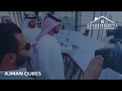 Ajman Qubes — Sports Park Ajman— Qubes LLC — Speed House Group
