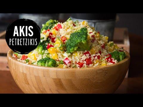 Quinoa Salad | Akis Petretzikis