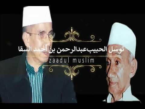 Tawassul saidil Walid Habib Abdurahman assegaff