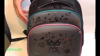 Школьный рюкзак для девочек Hummingbird T37
