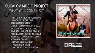 Zapętlaj Gukalov Music Project - What Will Come Next   НЕЗАВИСИМЫЙ ИЗДАТЕЛЬСКИЙ ХОЛДИНГ