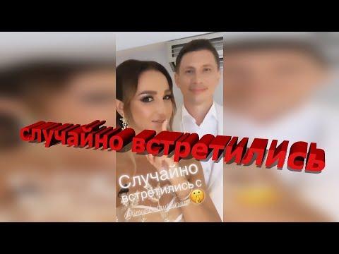 Ольга Бузова на Бали с Тимуром Батрутдиновым