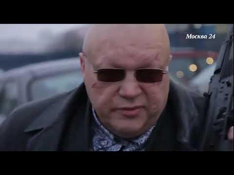 """Сколько людей закопал Стас Барецкий? """"Звёздный репортаж"""" Москва24"""