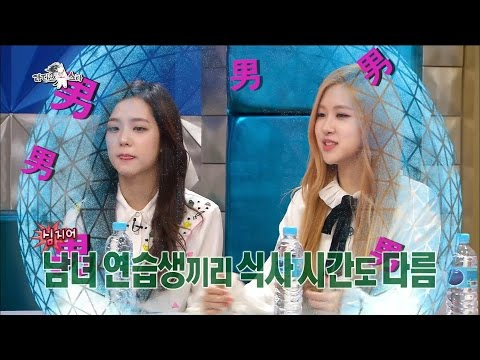 【TVPP】 JiSoo, Rose(BLACKPINK) - Ban On Talking With The Guys, 지수, 로제–남자들과 눈도 마주치면 안돼 @Radio Star