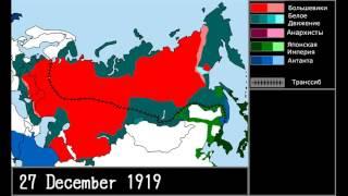 Гражданская война в России по дням