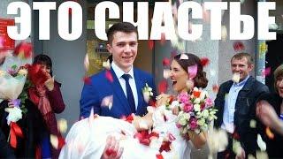 ЛУЧШАЯ СВАДЬБА В МИРЕ / THE BEST WEDDING IN THE WORLD