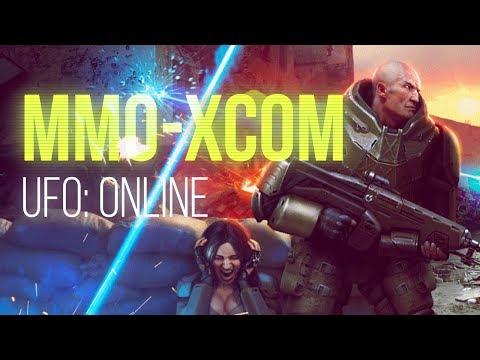 UFO Online. Отечественный ММО-постапокалипсис