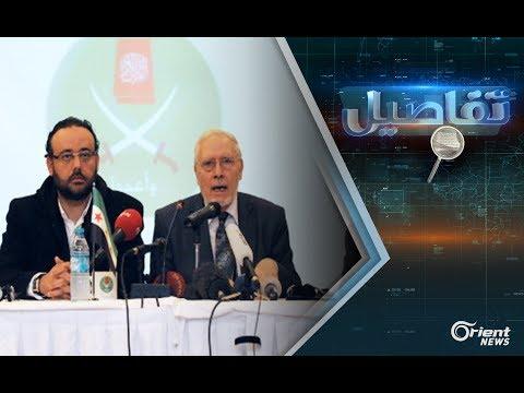 هل قبل الإخوان المسلمون حضور مؤتمر سوتشي وبقاء الأسد بعد -فضيحة- أحد أعضائهم؟ - تفاصيل  - 10:21-2018 / 1 / 12
