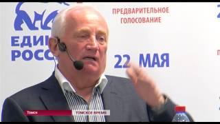 22 мая «Единая Россия» по всей стране проведет праймериз -   предварительное голосование