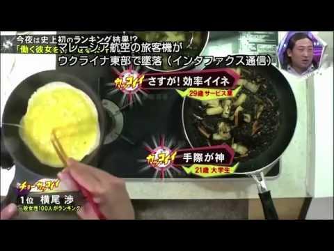 横尾渉の料理シーンだけを抜粋【キスマイBUSAIKU!?】