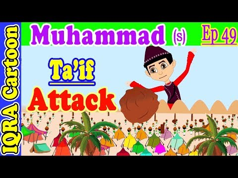 Ta'if Attack: Prophet Stories Muhammad (s) Ep 49 | Islamic Cartoon Video | Quran Stories