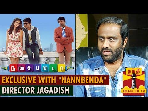 "Exclusive Interview with ""Nannbenda"" Director Jagadish - Thanthi TV Mp3"