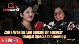 Zaira Wasim And Suhani Bhatnagar Full Interview | Dangal Special Screening