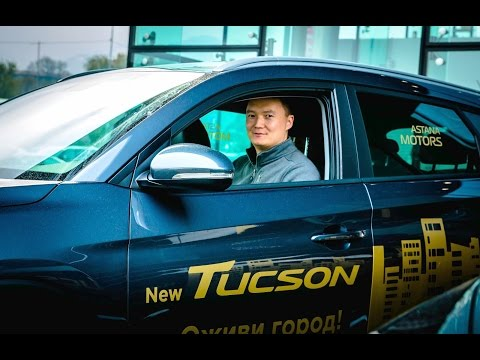 2016 Hyundai Tucson. Тест-драйв. Отзывы владельцев.