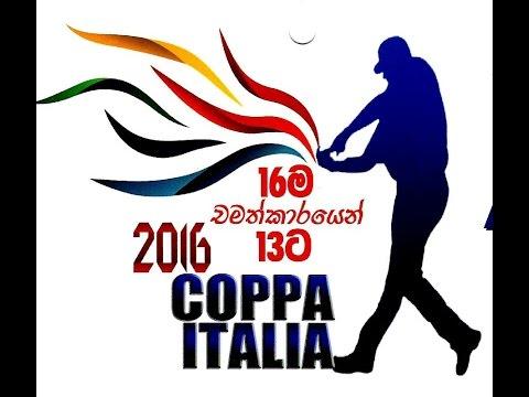 S.mariya Coppa (13) ITALIYA 2016