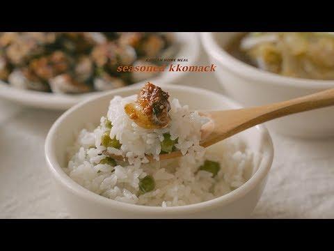 #24 집밥꿀선생~ 양념꼬막과 배추된장국 : Korean home meal, seasoned kkomack(cockle) | Honeykki 꿀키