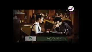 وائل كفوري - صفحة وطويتا