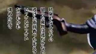 串田アキラ氏による熱唱 ピー音入りです.