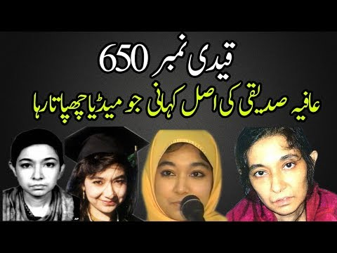 Complete Details and Facts about Dr. Aafia Siddique
