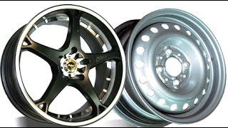 видео Колесные диски: штамповка или литье, какие лучше?