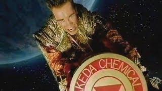 Arnold Schwarzenegger Japanese Commercial 6