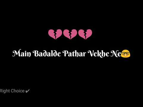 Qismat Song Lyrics, Whatsapp Status Video, Mr. Jatt Song, Sad Song