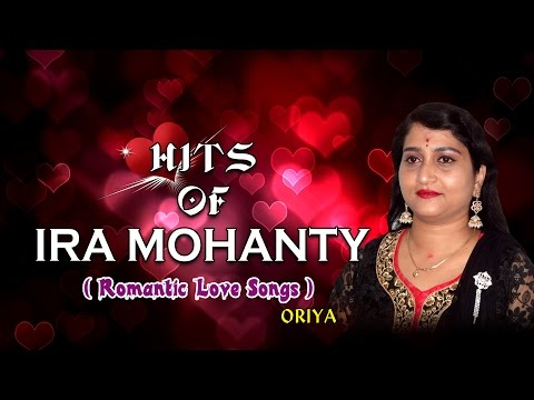 Hits Of Ira Mohanty - Romantic Love Songs Oriya || Audio Jukebox ||