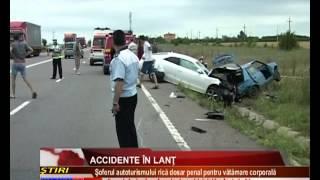 Accidente în lanţ