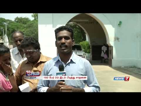 TN 10th results: Vaishnavi from Pattukottai tops with 499 marks | Tamil Nadu | News7 Tamil