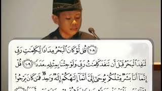 Video The most beautiful voice of the world   Samsuri Firdaus dari Bima, QS Al Kahfi  Ayat 109 download MP3, 3GP, MP4, WEBM, AVI, FLV Juni 2018