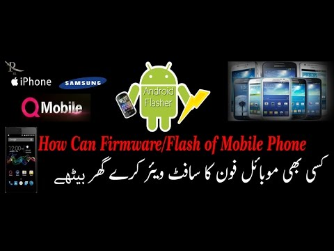 How can Install flash / firmware in any Qmobile? | Software | step by step  Tutorial | Urdu/Hindi