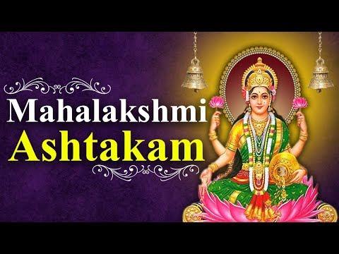 Mahalakshmi Songs - Mahalakshmi Ashtakam - Telugu...