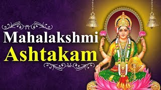 Mahalakshmi Songs - Mahalakshmi Ashtakam - Telugu Lyrics - Bhakthi