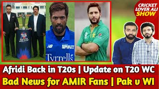 Pak Test Squad in WI   Update on T20 World Cup   Bad News for AMIR Fans   Shahid Afridi Back in T20s