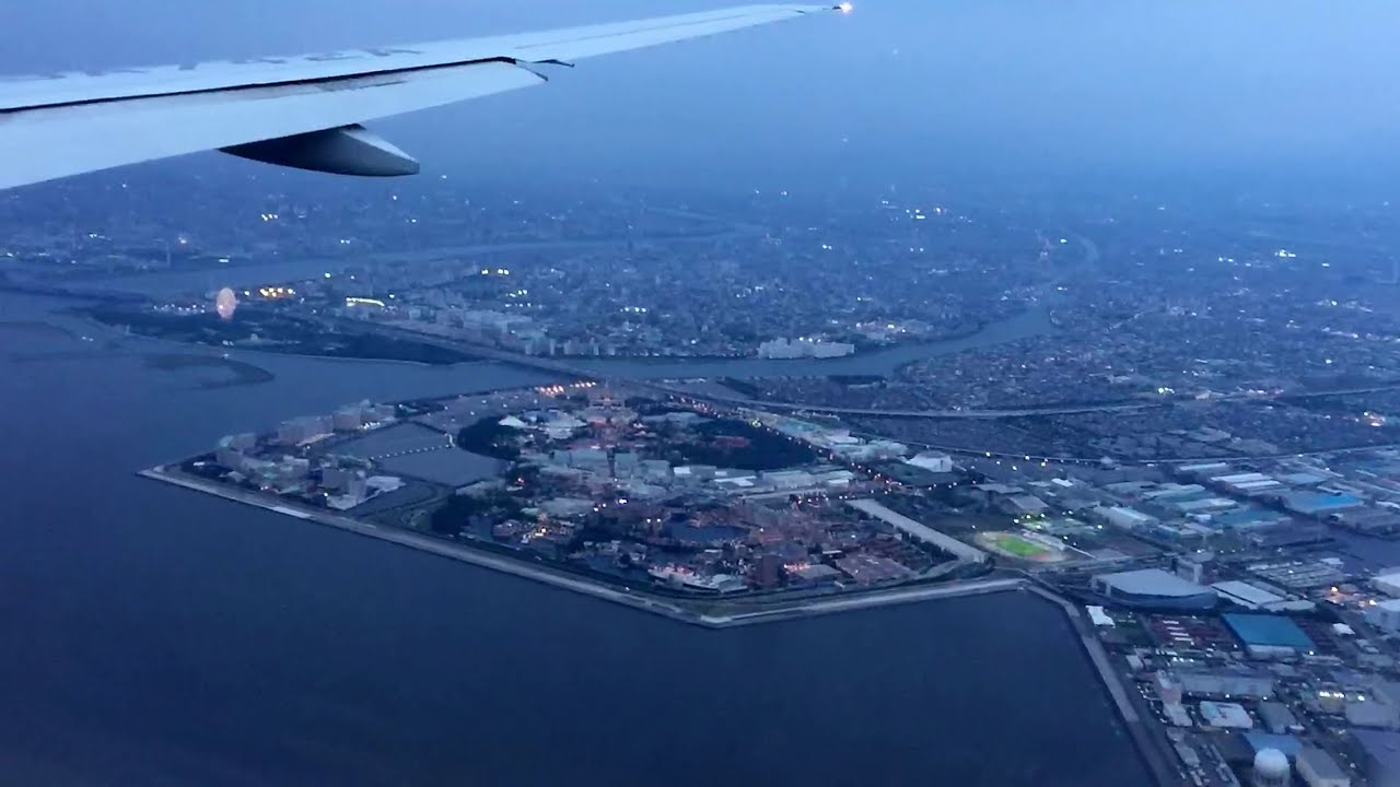how to get from haneda airport to akasaka
