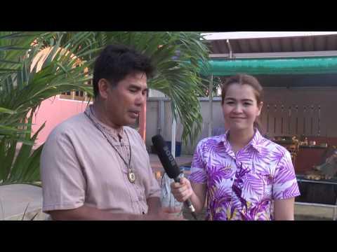 โลกเกษตรไทย ตอน เป็ดย่างเกลือคุณสมเจตน์...อาชีพเสริมเกษตรกร