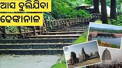 Picnic places in dhenkanal | tourist places of dhenkanal | best picnic spot to visit this winter