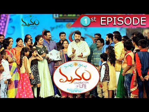 MANAM Game Show 1 PROMO   With Sai Kumar Don't Miss On Tuesday..
